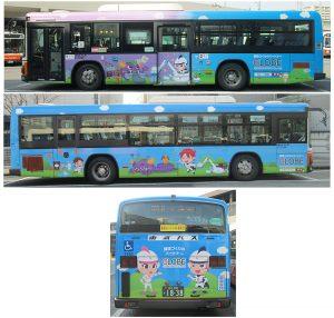 ラッピングバス広告