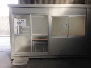 株式会社グローブ産業 本店所在地・積替え保管施設